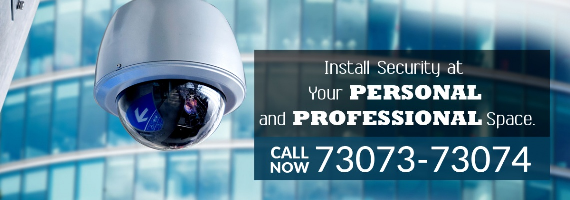 cctv_services pacewalk bathinda india